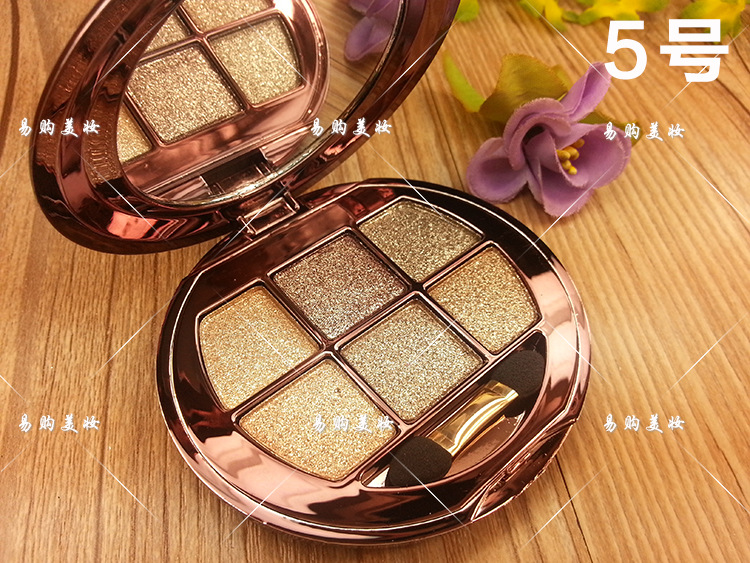 Eye Shadow Shiny Eyeshadow Makeup Naked Palette Natura Easy To Wear Brighten Cosmetics Beauty Tools Portable Palette Maquillage Beauty & Health