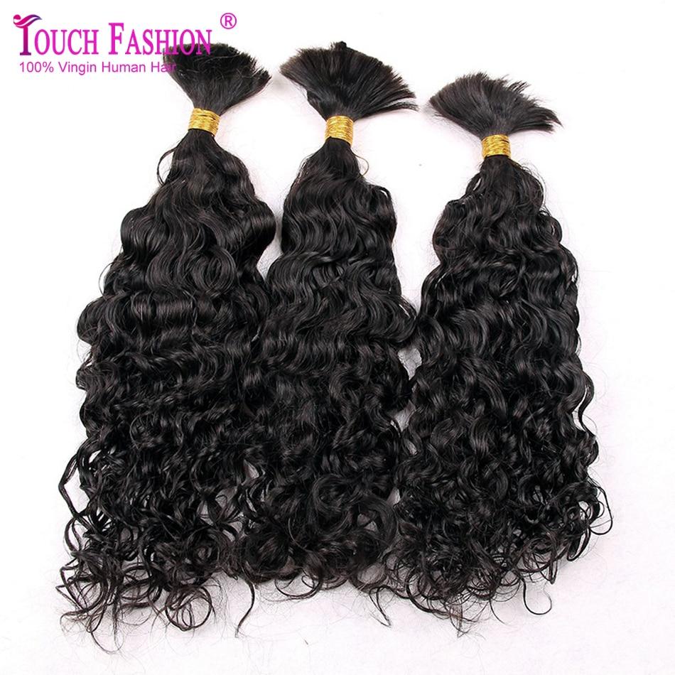 3pcs Lot Virgin Brazilian Curly Bulk Hair For Braiding 100% Unprocessed Human Bulk Hair Extensions Bulk No Attachment