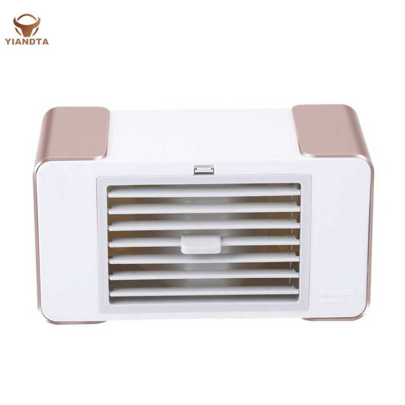 Household Mini Leafless Air Conditioning Fan USB Air Cooler
