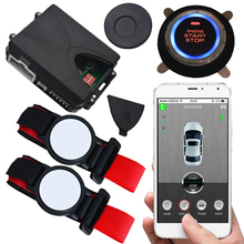 auto car start stop button with rfid invisible anti theft feature remote start by checking central lock signal  gps tracking