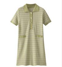nowy dopłaty) spódnica sukienka