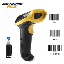ISSYZONEPOS IPBS003 120 scans/s Cheap Wireless Laser 1D Barcode Scanner Portable USB Reader for Supermarket