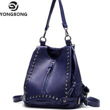Yongbong Для женщин заклепки Рюкзаки кожаные женские Путешествия сумка высокое Для женщин сумка Колледж ветер школьная сумка рюкзак девушка Mochila