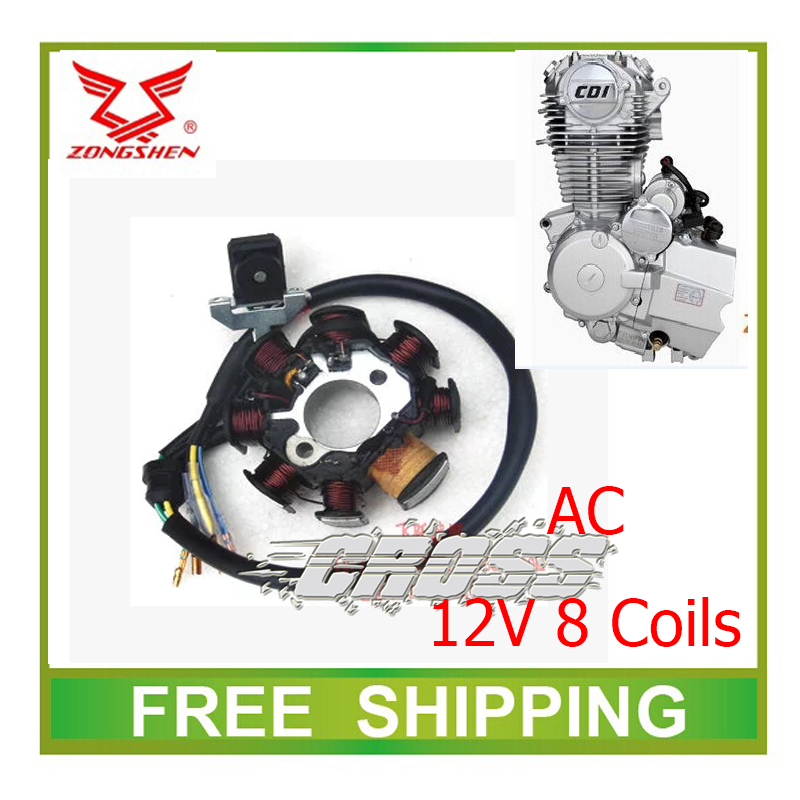 zongshen cb250 250cc engine air cooled AC magneto coil stator 12V 8coils dirt pit bike atv quad accessories free shipping magneto coil 12v 18 coils 3 2 pins repair water cooled cf188 cf500 18 pole stator utv atv buggy go kart 0180 032000 xq cf500