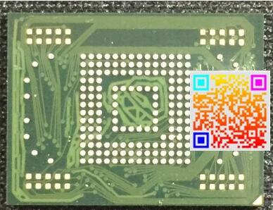 N5100 emmc