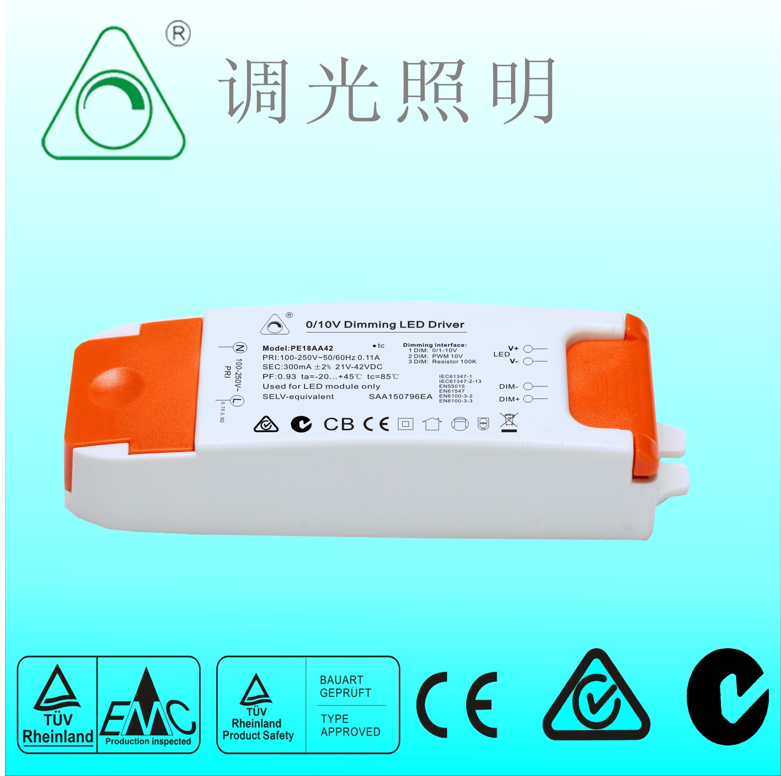 Kingneonlux PE18AA42 0 10V dimming power supply PWM dimming drive ...