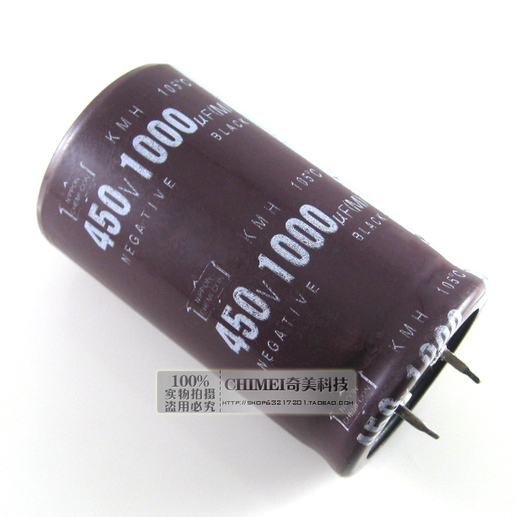 Electrolytic Capacitor 450V 1000UF Hard Leg Capacitor Accessories