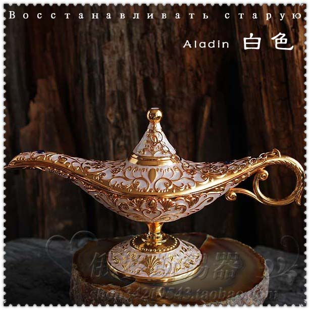 6 Color  Handicrafts Ornament Furnishing Articles Lucky Magic Lamp Desktop Decoration Wedding Party Favor Christmas Gifts
