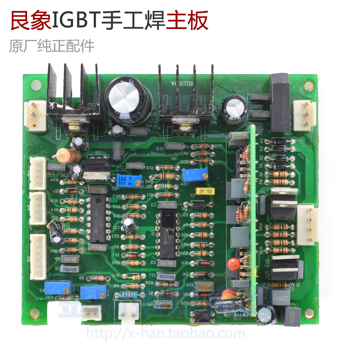 Ydt Like Igbt Manual Welding Machine Repair Accessories Motherboard Electronic Circuit Contol Boards Control Board In Arc Welders From Tools On Alibaba Group