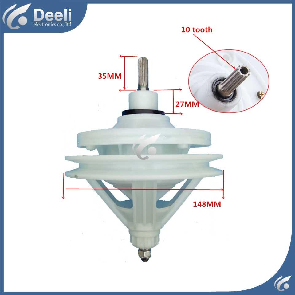 1pcs Original for Washing machine circular gear reducer 10 tooth 1pcs original for washing machine circular gear reducer 10 tooth