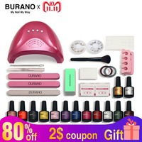 Nail set Burano 48w nail lamp timing nail dryer choose 12 colors uv gel polish nail art kit set uv gel polish manicure set