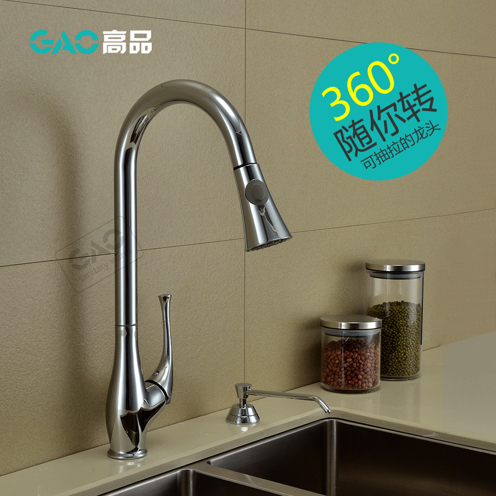 Kitchen Faucet Silver Pull Out Water Tap Swivel Spout Sink Faucet Mixer Tap Copper Kitchen Faucets Tap 360 DegreeRotate golden brass kitchen faucet dual handles vessel sink mixer tap swivel spout w pure water tap