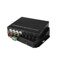 HD ビデオ AHD CVI TVI 繊維光変換器、 4 CH 720 1080P 960 1080p ビデオ光ファイバトランスミッタ逆 RS485 データ