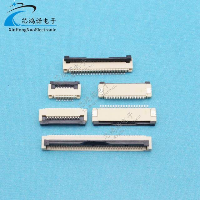 0.5 pitch Folded FFC / FPC Flat Cable Socket Connector Soft Cable Socket 4P/6P/8P/12P/16P/20P/24P/30P/40P