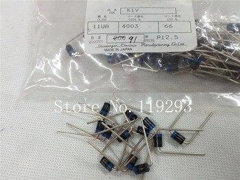 [BELLA]   JAPAN original K1V11UA  New power supply brand diode--50pcs/lot