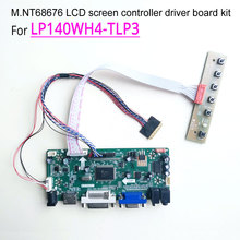 For LP140WH4-TLP3 WLED 40 pin 60Hz 1366*768 laptop LCD screen LVDS 14 inch (HDMI+DVI+VGA)M.NT68676 controller driver board kit