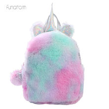 Fashion Cute Unicorn Women Backpacks Cartoon Kawaii Bagpacks Leather Hologram Girls School Bags Backpack Mochila