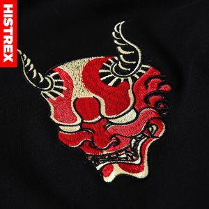 Image 3 - Áo Hoodie Nam 100 Cotton Nhật Bản Phong Cách Harajuku Steetwear Gothic Thêu Satan Đầu Lâu Áo Tập Gym Hoody Nhật Bản Khoác Hoodie Nam