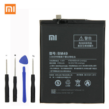 Xiaomi Original BM49 Mi Max Phone battery For Xiaomi Mi Max BM49 4850mAh стоимость