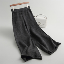 2018 autumn winter women sweater pants and casual pants solid color knit waist wide leg pants