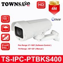 TOWNSAFE TS-IPC-PTBKS400 HD 4MP Bullet IP Camera Pan Rotation 10X Optical Zoom Lens IR H.265 Outdoor IP66 P2P CCTV Security Cam