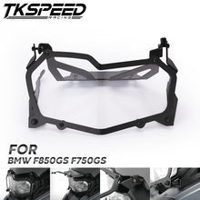 Black Motorcycle Headlight Protection Net Headlight Protection Quick Release Headlight Cover For BMW F850GS F750GS
