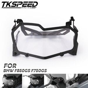 Image 1 - Bmw f850gs f750gs에 대 한 블랙 오토바이 헤드 라이트 보호 그물 헤드 라이트 보호 빠른 릴리스 헤드 라이트 커버