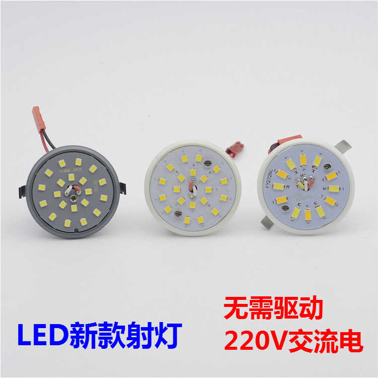 LED Downlight Spotlight 3W / 4W Suitable for ceiling lamp, living room chandelier 220V Driverless Lighting Accessories wholesale