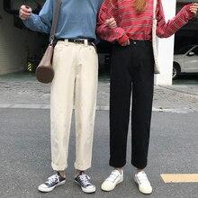 Hot Spring otoño mujeres moda marca Vintage estilo de Corea suelta  Pantalones rectos Mujer chica Casual d7f23fb0f079