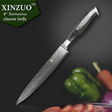 XINZUO 8″ inch cleaver knife 73 layers Japan Damascus kitchen knife meat Sashimi chef knife with Color wood handle free shipping
