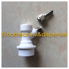 Free Shipping One  piece disconnect gas in ball lock coupler with 1/4MFL thread - flare,1/4barb