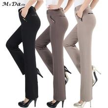 Женские брюки, прямые брюки с высокой талией, повседневные женские брюки, женские брюки, цвет хаки, бежевый, красный, синий, большие размеры 28-38