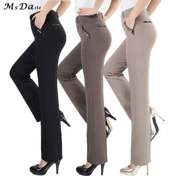 Женские брюки прямые брюки с высокой талией повседневные женские брюки calca feminina хаки бежевый красный синий большой Размер 28 ~ 38