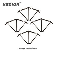 X8SW Accessories Protecting frame 2.4G 4CH rc helicopter Quadcopter Drone Spare Parts Blcak