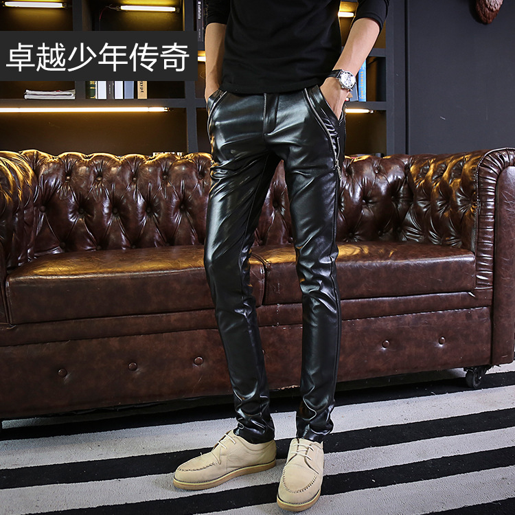 2017 feet of cultivate one's morality leisure zipper in youth trend thin skin-tight leather pants waist Men's trousers melanie tebbutt making youth a history of youth in modern britain