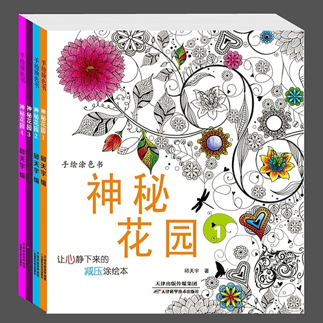 4PCS Mysterious Garden Coloring Book for adults Children Graffiti ...