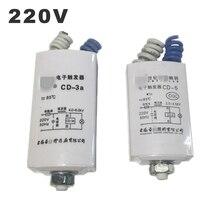 220 В Электронный триггер CD-2a CD-3a для металлогалогенной лампы высокого давления натриевая лампа HPSL стартер электронный флип-оператор