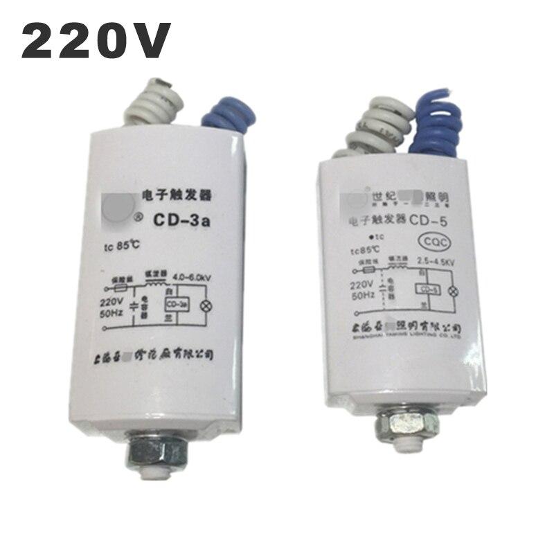 220V Electronic Trigger CD-2a CD-3a For Metal Halide Lamp High Pressure Sodium Lamp HPSL Starter Electron Flip Operator