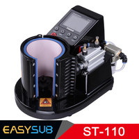 ST110 Pneumatic Sublimation Vacuum Machine Automatic Heat Press Machine 11OZ Mug Thermal Transfer Coffee Magic Mug Cup Printing