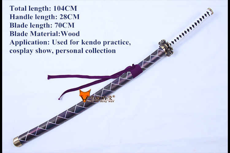 Free Shipping Sengoku Basara Game Sword Replica Ishida Mitsunari Katana Weapon Sword Cosplay Props No Sharp Stage Performance