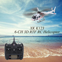 2016 Hotest Wltoys Original RC Helicopter XK K123 6CH 3D 6G System Brushless Motor RTF Remote Control Helicopter VS V922 XK K124