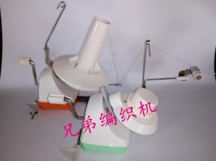 Household Hand-wound Yarn Winding Machine Thread-wrapping Machine Thread-wrapping Line Machine Cashmere Wool Winder
