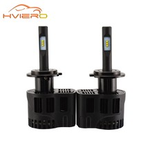 Super Bright Car Head lights H7 LED 50W 6400lm Auto Front Bulb Automobile Headlamp 6000K Car Lighting(China)