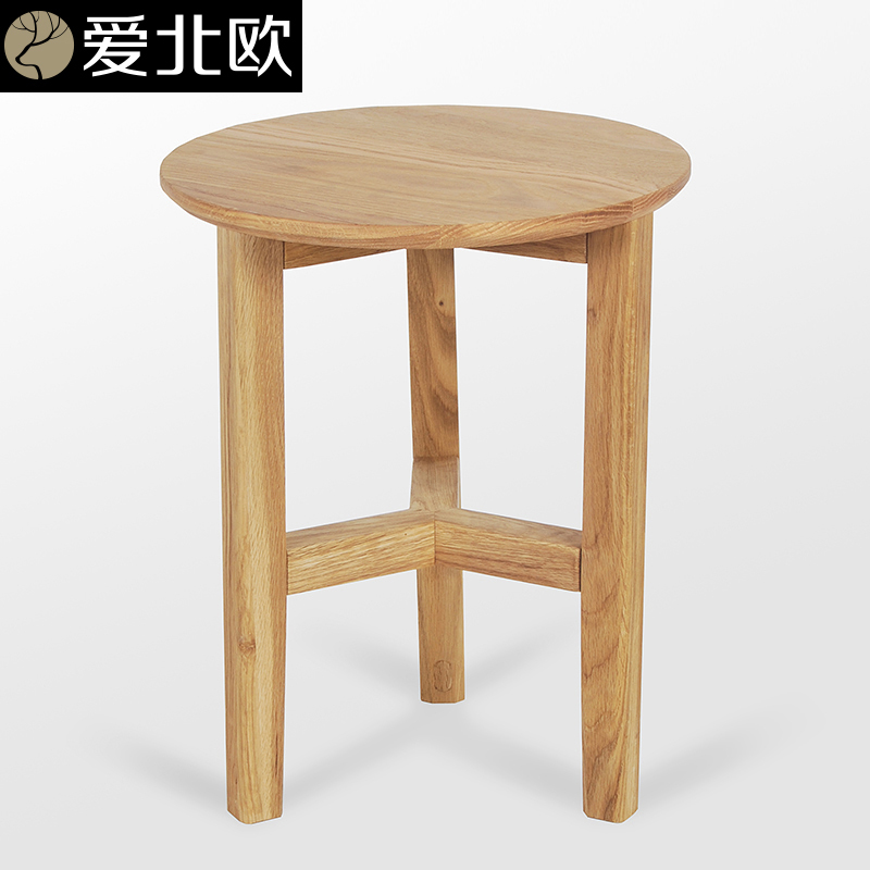 Love Scandinavian Minimalist Side Table Small Coffee Table A Few Pure White  Oak Wood Coffee Table Round The Corner A Few Small R In Massage Tables From  ...