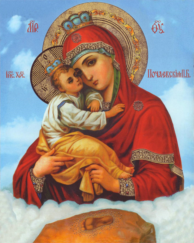 Diy Diamond Painting mosaic religion icon Full Diamond Embroidery Madonna and child Living Room Decorate A Good Gift For Family