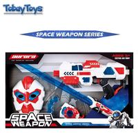 New Funny Plastic Gun Toy Gun Space Wars Space Weapon Plastic Gun Series Toys Parent-Child Interaction For Birthday's Day Gift