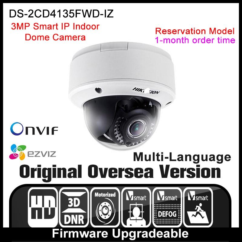 Hikvision   DS-2CD4135F-IZ Original English version ip camera 3MP security camera CCTV camera p2p onvif NVR DVR POE indoor HD dvs dsl 710a cd rom dsl710a dsl 710a cd driver new original f w lt7 9