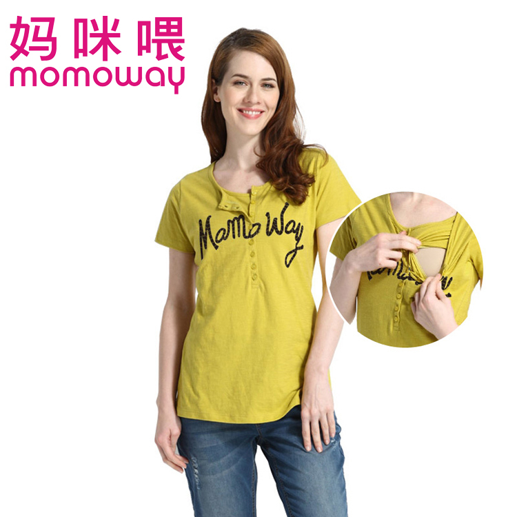 New Maternity clothing or clothes t shirt, Summer ...