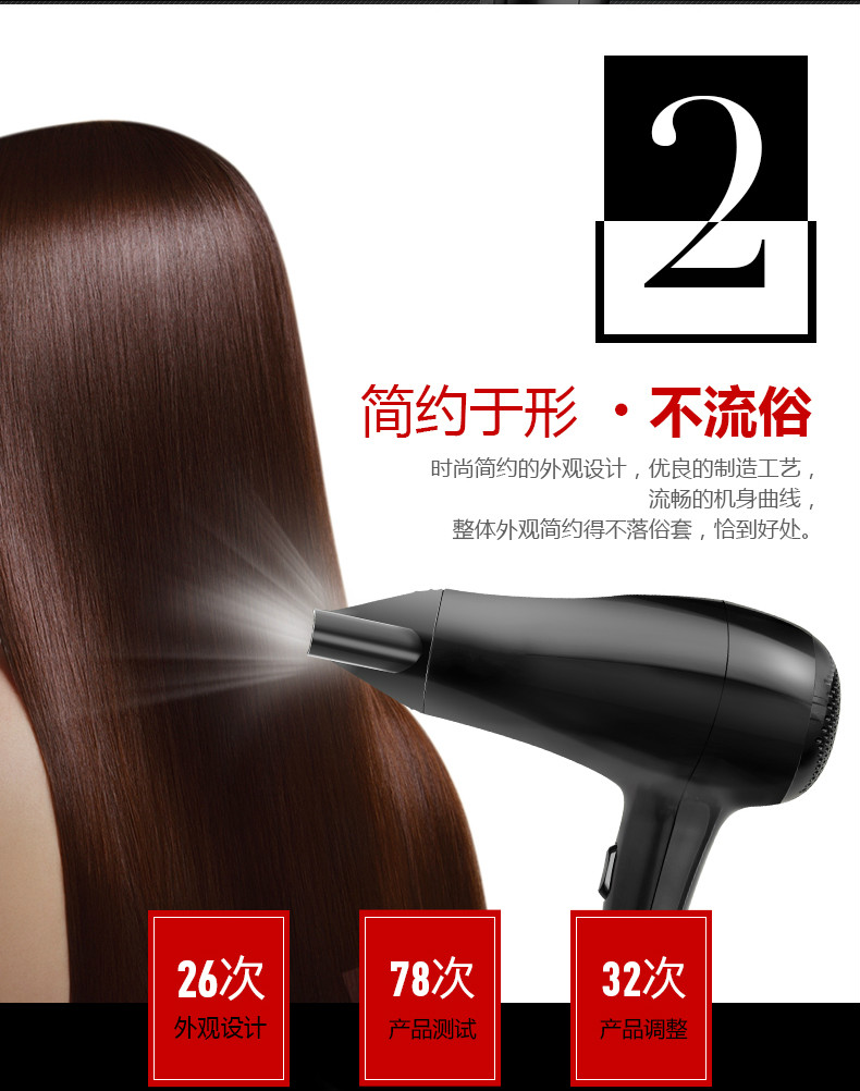 Secadores de cabelo elétrico do agregado familiar