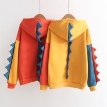 Bangtan7 Dinosaur Hoodies (14 Models)